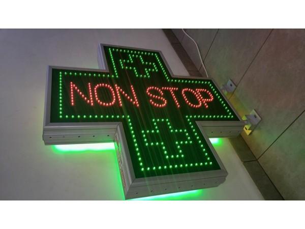 Cruce farmacie 850 x 850 SEMNALIZARE, model NON STOP