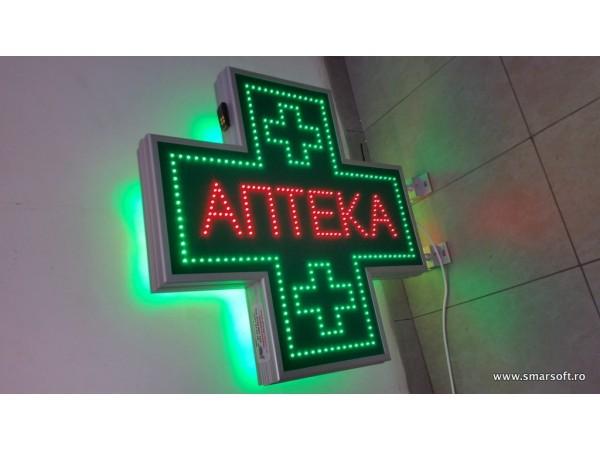 Cruce farmacie 800 x 800 APTEKA, ECONOMY