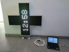 Cruce cu LED-uri 900mm ELEGANCE, LED-uri ALBE si ALBASTRE