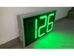NUMARATOR cu LED-uri 3 caractere, dimensiuni 700 x 420, digit 160x304