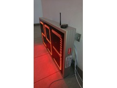 Numarator cu LED-uri dimensiune 880mm x 525mm, 3 caractere, digiti 216mm x 414mm