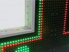 Cruce farmacie 870mm PREMIUM model personalizat pentru FARMACIILE CATENA